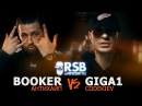 RapSoxBattle: BOOKER (АНТИХАЙП) vs. GIGA1 (CODEKIEV) / Сезон 2