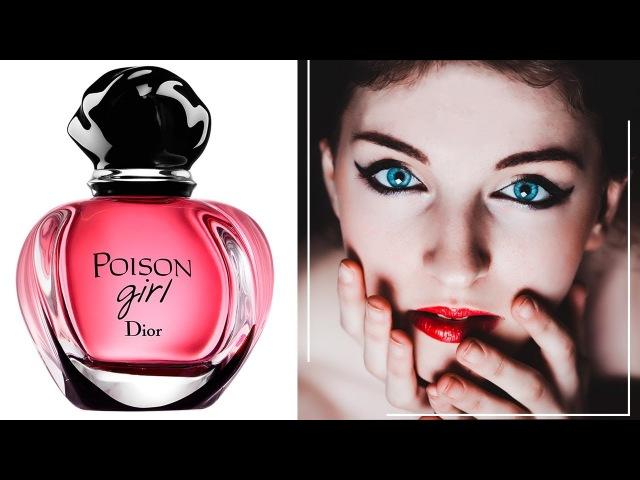 Christian Dior Poison Girl Кристиан Диор Пуазон Герл обзоры и отзывы о духах смотреть онлайн без регистрации