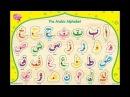 Learn Arabic Alphabet the easy way - arabic alphabet word example: learn arabic 2