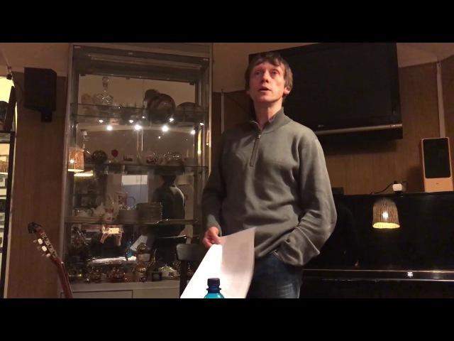 15 Алексей Сычев в КЛАП Меридиан 13 03 2018 г