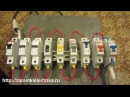 Испытания автоматов током 1 13·In АВВ Schneider Electric IEK EKF КЭАЗ TDM Elvert