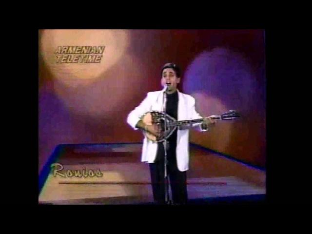 Ronios - Im Hayasdan (Arm./Arabic)-Sasunciner-(Sasno-Curer)