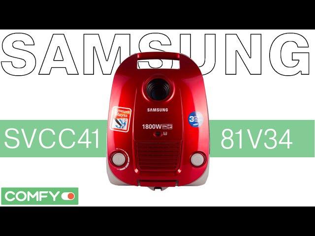 Samsung VCC4181V34XEV