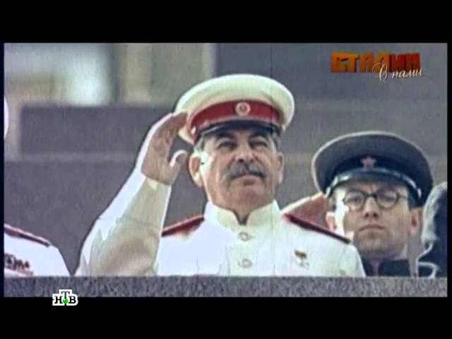 Смерть Сталина. Фильм из цикла «Сталин с нами»
