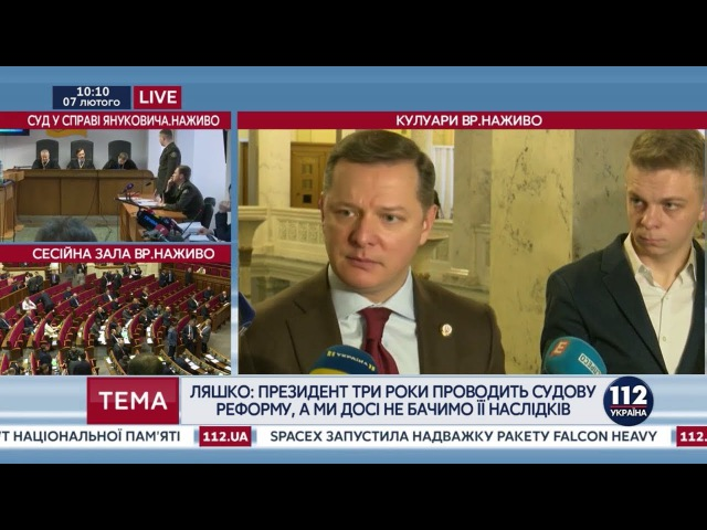 Ляшко: Попов не сложил мандат, чтобы уменьшить ответственность своего сына. Это договорняк с властью