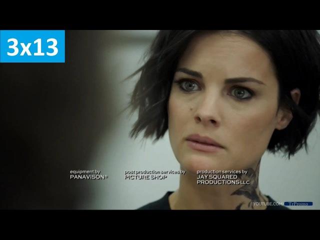 Слепое пятно 3 сезон 13 серия - Русское Промо (Субтитры, 2018) Blindspot 3x13 Trailer/Promo
