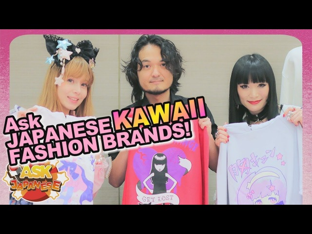 WHAT is NOT KAWAII? Ask Japanese designers and international Lolita fashion brands.