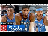 Russell Westbrook Triple-Double, Carmelo Anthony &amp Paul George Highlights vs Pelicans (2017.11.20)