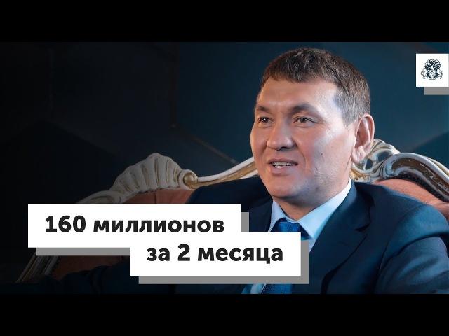Самат Урмагамбетов, 46 лет рекордные 160 млн за МЗС