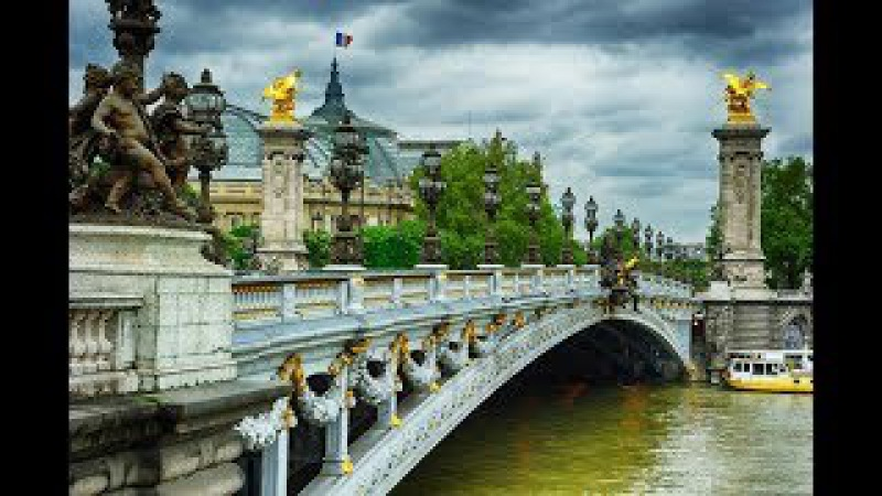 Мост Александра III в Париже - Любовь к жизни
