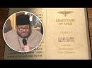 Евангелие от Луки Глава 17 Священник Олег Стеняев Библейский портал