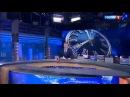 Вести в 20 00 19 03 18 Победитель известен зачем нужен кредит доверия в 56 миллионов голосов
