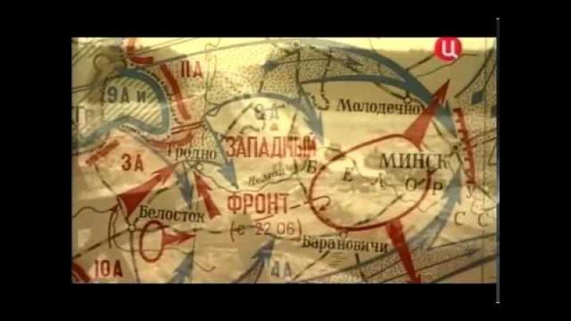 Сталин, переложил свою вину на генерала Павлова. Канал 1 ОРТиЦ