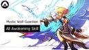 Kritika Mystic Wolf Guardian All Awakening Skill LV 10 Red Blue