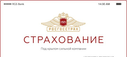 Для студентом страховая компания росгосстрах в иркутске