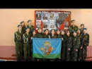 В землянке Песня Акции Поздравь Солдата Победы с Новым годом!