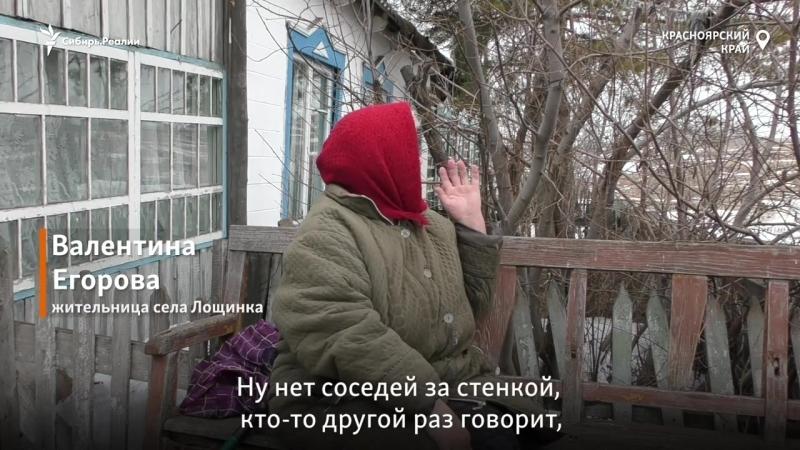 Мы все за Путина... Я живу на нищенскую пенсию 8 500... Воду привозят раз в 15 дней.