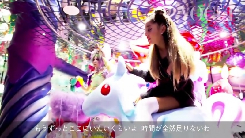 アリアナ・グランデ in TOKYO。『VOGUE JAPAN』11月号の撮影メイキング。