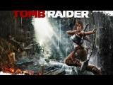 Tomb Rider - Знакомимся с местным населением