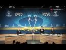 Повтор жеребьевки 18 финала Лиги Чемпионов