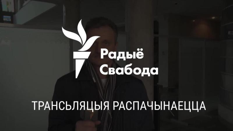 Ці атрымае Мікалай Статкевіча дазвол на шэсьце 25 сакавіка?
