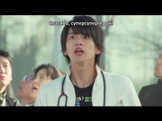 [FRT Sora] Kamen Rider x Super Sentai - Chou Super Hero Taisen [720p] [RUS SUB]