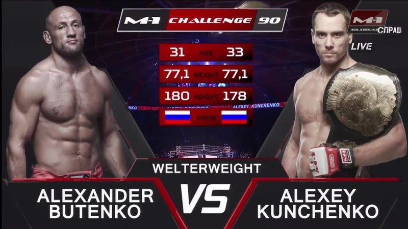 Александр Бутенко vs Алексей Кунченко, M-1 Challenge 90 fktrcfylh ,entyrj vs fktrctq reyxtyrj, m-1 challenge 90