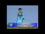 Бадма-Ханда Аюшеева Наян Наваа