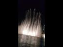 Поющие фонтаны в Дубаях Знаменитая Burj Kalifa Dubai