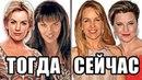 ЧТО СТАЛО с актерами сериала ЗЕНА - КОРОЛЕВА ВОИНОВ?! ТОГДА и СЕЙЧАС