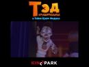 «Тэд-путешественник и тайна Царя Мидаса» - уже в Kinopark!