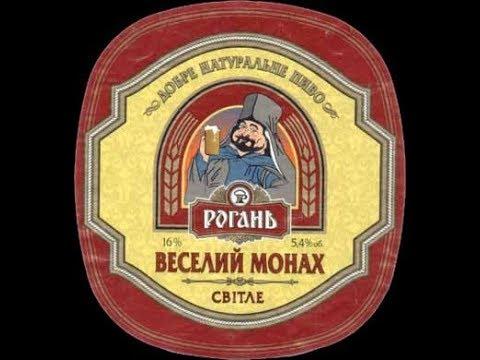 Колоды Монаха ч.3 ОТКмидрейндж