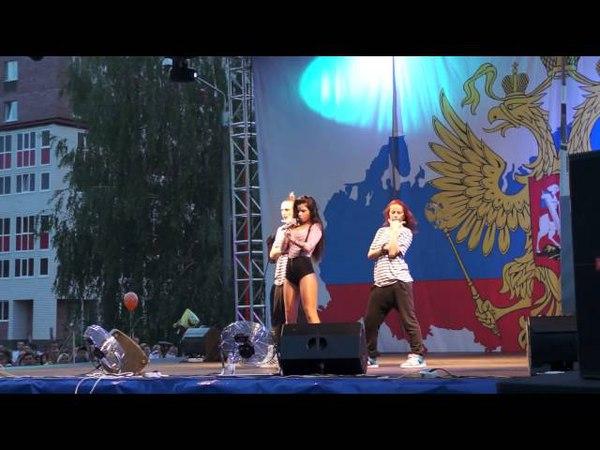 Бьянка - Не гАни (Концерт в Сарове)