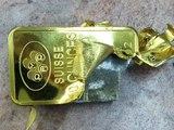 Секретная папка - Тайна Форт-Нокса. Фальшивое золото Америки - 28.03.2018