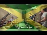 Jamaica Bay - Регги-джем