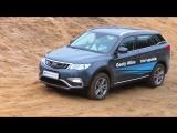 Тест-драйв Geely Atlas 4WD