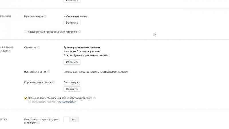 Разбор РК 543 Евгений Сафиулин (Evgeny_safi)
