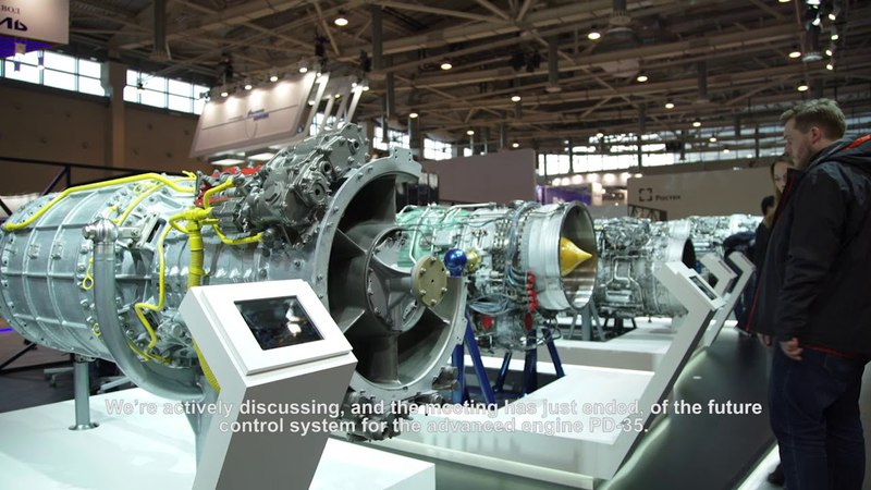 Jubilee Exposition of United Engine Corporation at MFD-2018