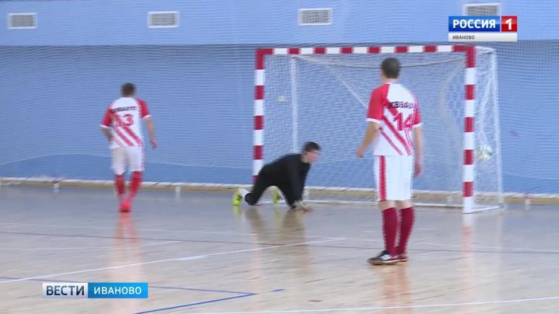 В Иванове открылся чемпионат Воздушно-космических сил по футзалу