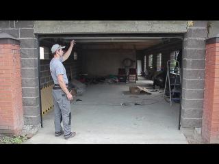 Установка гаражных ворот АЛЮТЕХ