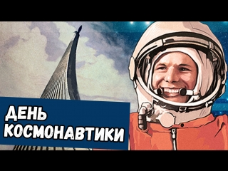 Дима Бикбаев. ХайпNews [12.04]