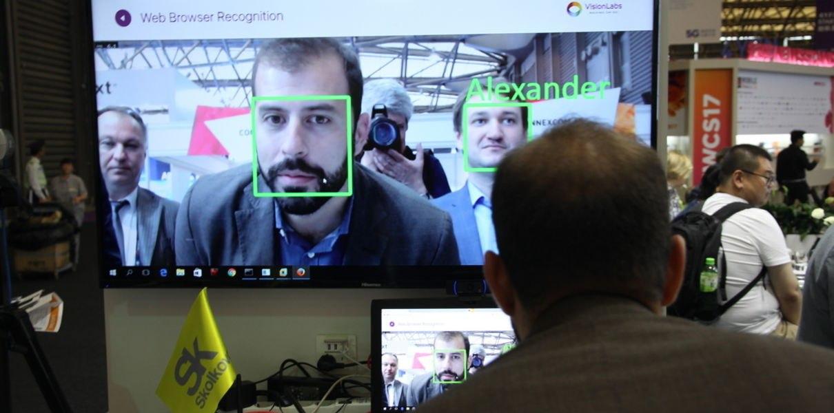 В России появится технология оплаты покупки при помощи распознавания лица