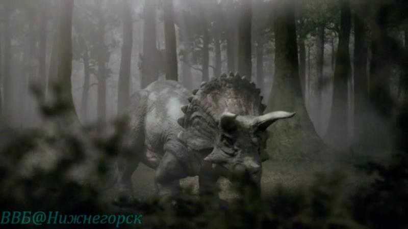 BBC: Сражения динозавров. 1 Серия. Защитники.