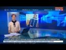 Коррупция в эшелонах власти города Сочи