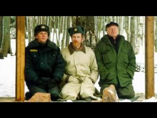 Особенности национальной охоты в зимний период (2001) BDRip 720p