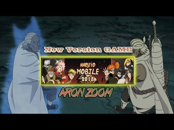 New Version GAME || Смотрим на обнову вместе
