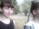 я и Арина