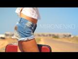Ольга Мироненко – «Это Лето»