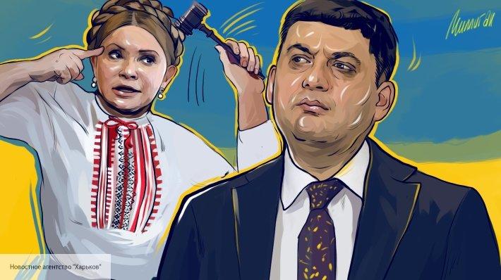 В стране хаос и полное беззаконие: Тимошенко объявила войну власти и раскрыла, как будет ликвидирована Украина