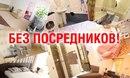 Объявление от Елена - фото №1